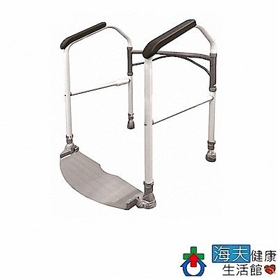 海夫健康生活館 英國 白金漢 折疊式 馬桶 起身 扶手架