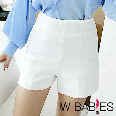 正韓 純色縫線側拉鍊高腰短褲 (白色)-W BABIES