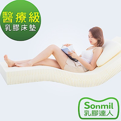 【sonmil乳膠床墊】10cm 醫療級乳膠床墊 單人3尺 3M吸濕排汗型
