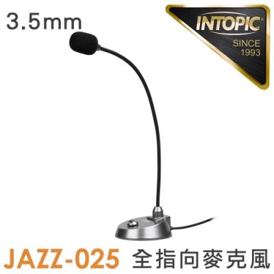 INTOPIC 廣鼎 桌上型麥克風(JAZZ-025)
