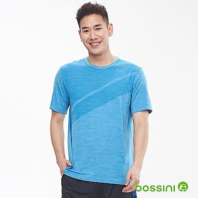 bossini男裝-無縫圓領短袖T恤01天藍