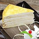 塔吉特 貝里斯牛奶千層(8吋)