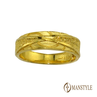 MANSTYLE 交集 黃金戒指 (約1.73錢)