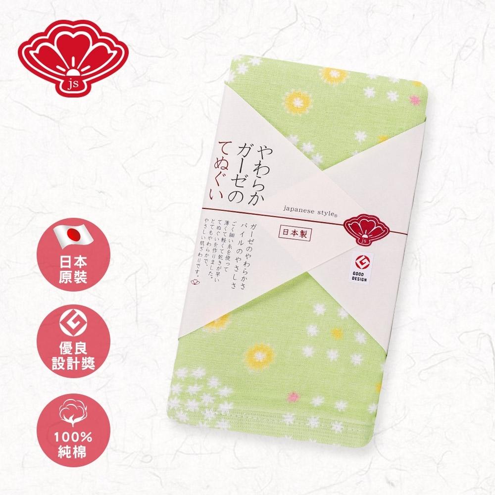【日纖】日本泉州純棉長巾-小春日和 34x90cm