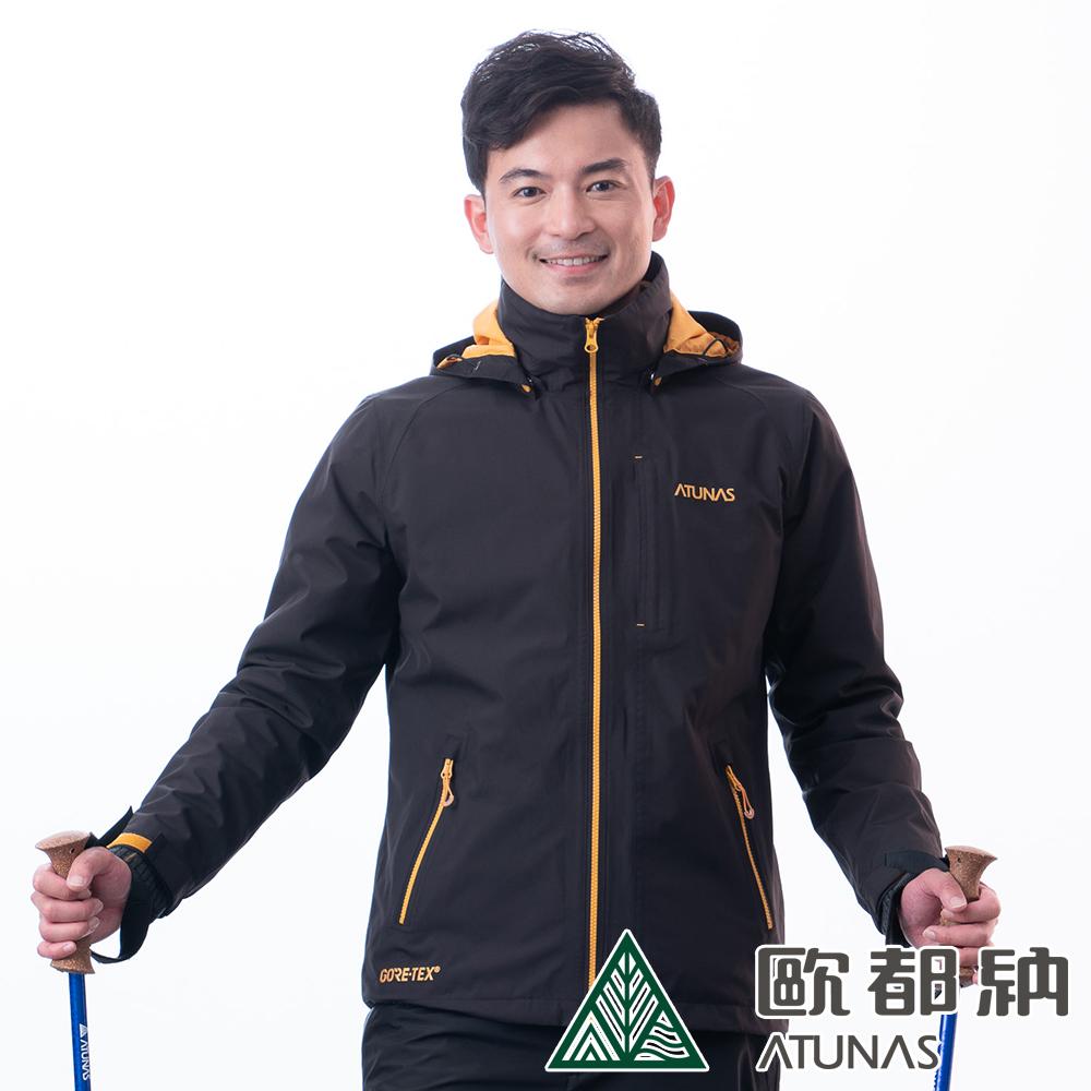【ATUNAS 歐都納】男款GORE-TEX防水防風單件式外套A-G1821M黑