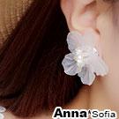 AnnaSofia 綺蜜花脈瓣 大型耳針耳環(霧白金系)