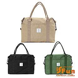 iSPurple 簡約帆布 手提肩背加大防水旅行袋 3色可選