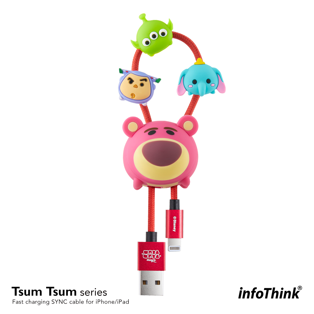 InfoThink 玩具總動員TSUM TSUM iPhone/iPad快充傳輸線-熊抱哥
