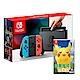 任天堂 Nintendo Switch 電光藍、電光紅Joy-Con 台灣公司機 product thumbnail 1