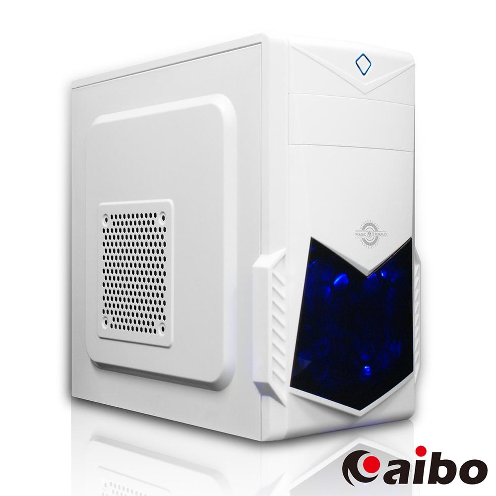 aibo 魔法使者 USB3.0 一大 電腦機殼-白色