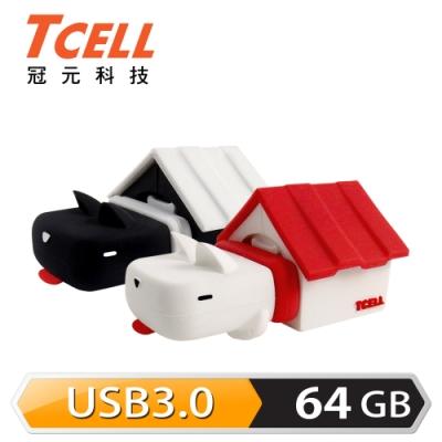 TCELL冠元 USB3.0 64GB 狗屋 造型隨身碟 (Home狗屋系列)