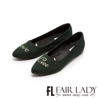 FAIR LADY 刺繡字母內增高尖頭平底鞋 綠