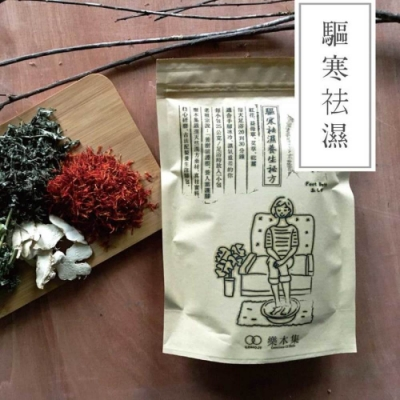 picky digger 嚴選 樂木集 古法漢方藥材研磨驅寒祛溼足浴包 (4入/袋)