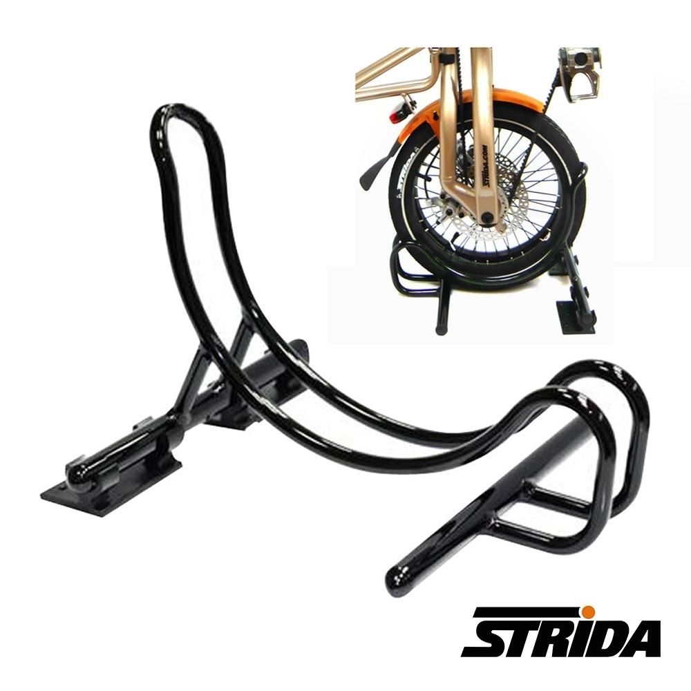 STRiDA 新款可拆式單車展示架(16-20吋輪專用)