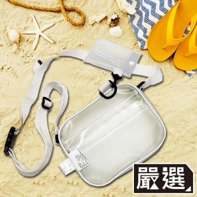 嚴選 夏日戲水韓風潮流透明輕巧防水個性斜背包 白邊