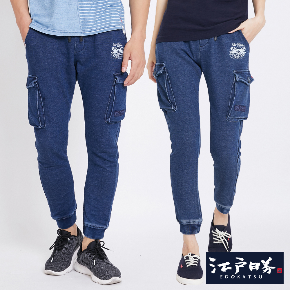 EDWIN 江戶勝窄版貼袋束口褲-中性-石洗藍