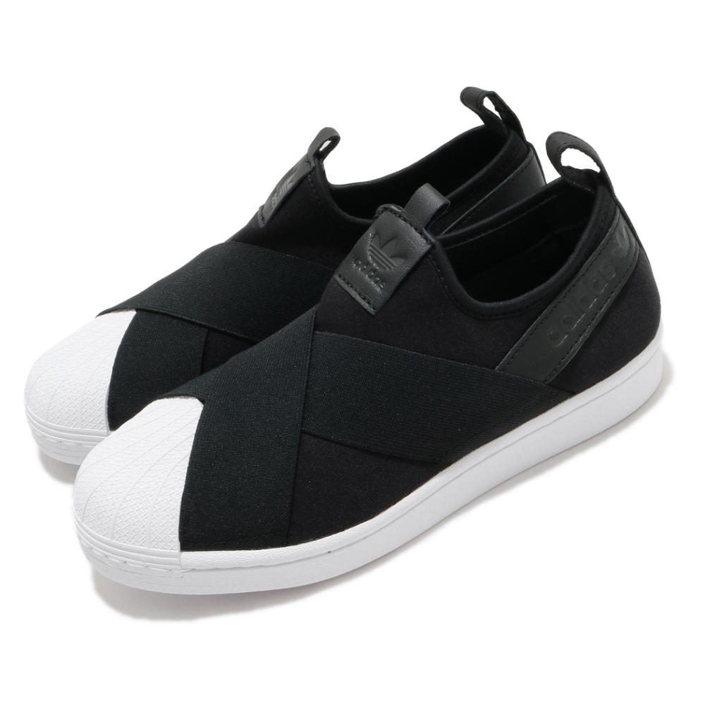 adidas 休閒鞋 Superstar Slip On 女鞋 愛迪達 繃帶鞋 貝殼頭 襪套式 黑 白 FW7051