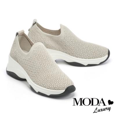 休閒鞋 MODA Luxury 簡約率性飛織拼接牛皮厚底休閒鞋-灰
