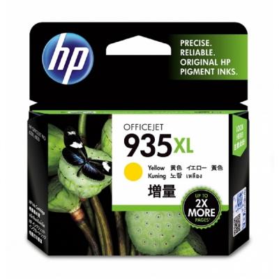 HP C2P26AA 原廠黃色高容量墨水匣 NO:935XL