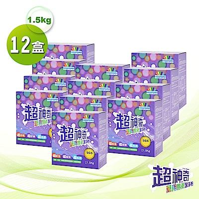 超神奇 台灣製 萬用酵素潔淨粉 酵素粉 自然分解油汙(1.5kg/盒)-12盒