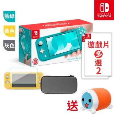 (預購)任天堂 Switch Lite+主機包+鋼化貼+遊戲兩款