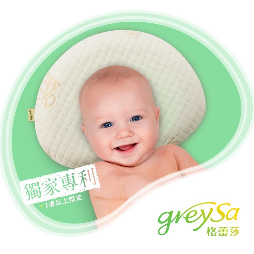 GreySa格蕾莎 3D專利嬰兒枕 一歲以上寶寶適用