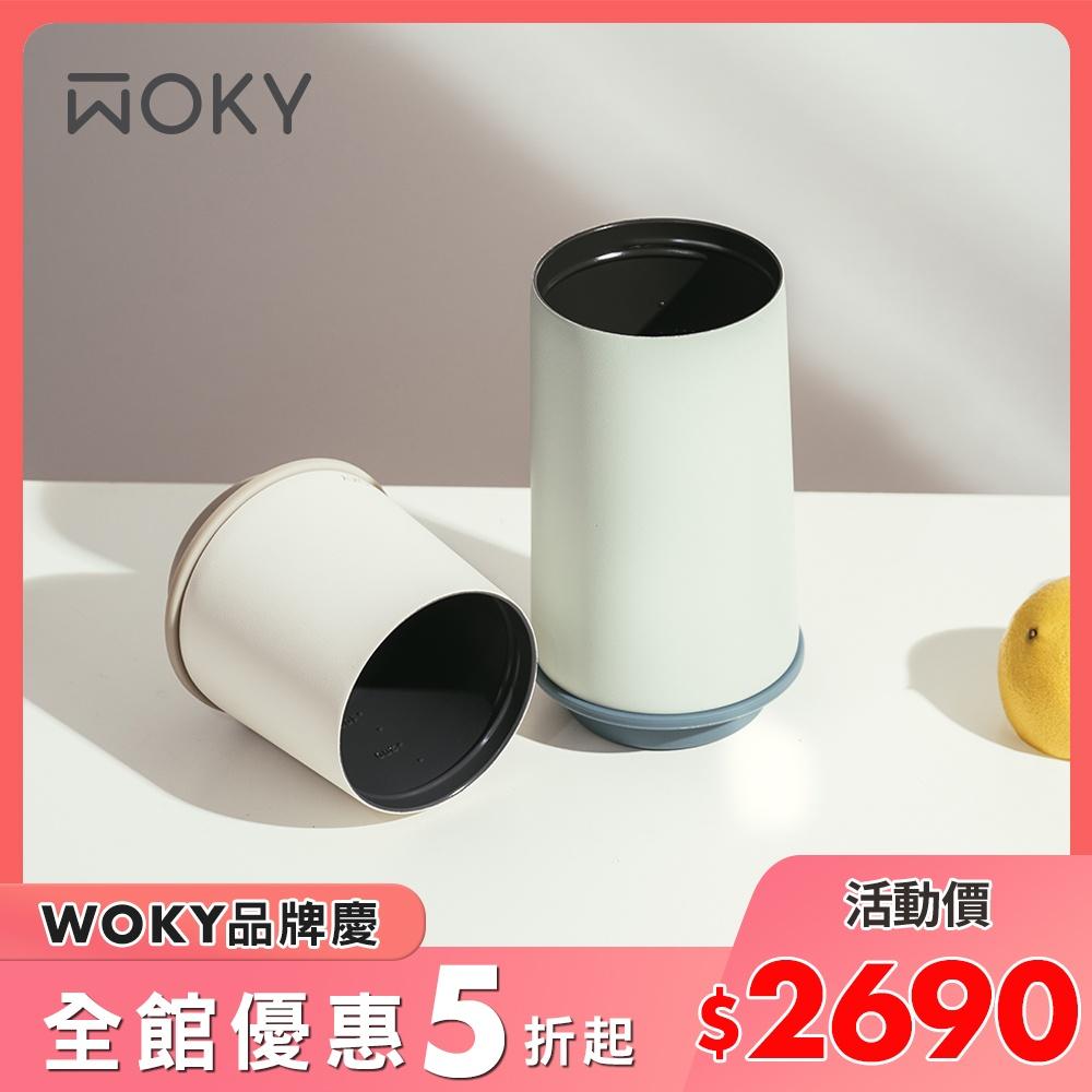 [雙杯優惠組] WOKY 沃廚 360° 輕芯鈦瓷真空雙蓋保溫杯350+600ml(帽子杯)