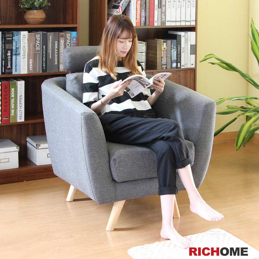 RICHOME Kizoku沙發組(單人座)