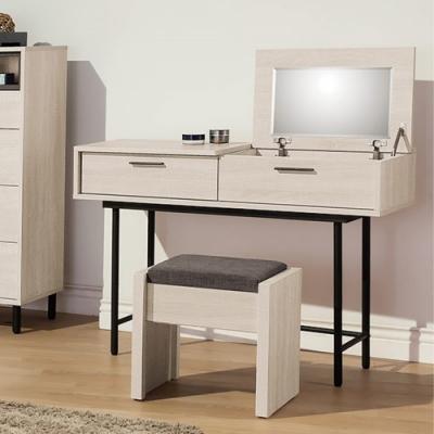 H&D 柏納德3.5尺掀式鏡台含椅