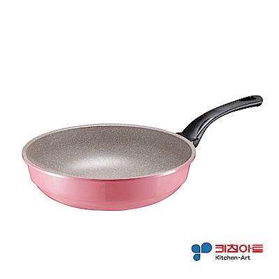 韓國Kitchen art花語粉紅鈦石不沾炒鍋(28cm含蓋)