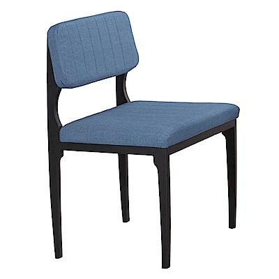 文創集 歐菲時尚皮革造型餐椅組合(二入組+二色可選)-47x50x81cm免組