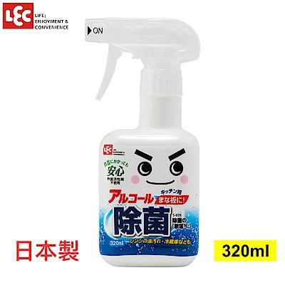 日本LEC 激落防菌電解水320ml