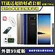 【福利品】SAMSUNG Galaxy Note 8 64G 智慧型手機 product thumbnail 1