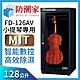 防潮家 128公升小提琴電子防潮箱FD-126AV product thumbnail 1