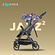 【Zooper】Jazz2 時尚全能小戰車可平躺可登機秒收推車-絢彩20 product thumbnail 2