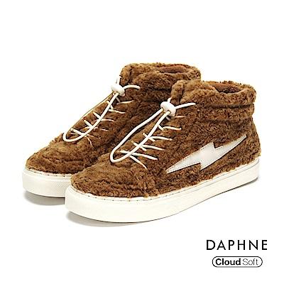 達芙妮DAPHNE 休閒鞋-短絨彈性繫帶舒軟高筒平底休閒鞋-棕