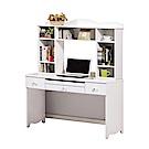 文創集 法斯威4尺書桌/電腦桌組合(拉合式鍵盤架+上+下座)-121x55x151cm免組