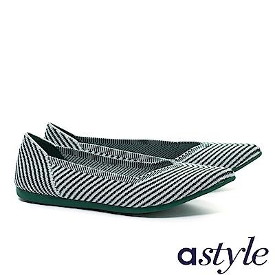 平底鞋 astyle 視覺幻化系列 百搭細緻線條修飾尖頭飛織平底鞋-綠