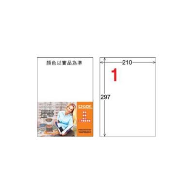 【龍德】LD-800-TI-C 透明 全張 A4三用標籤