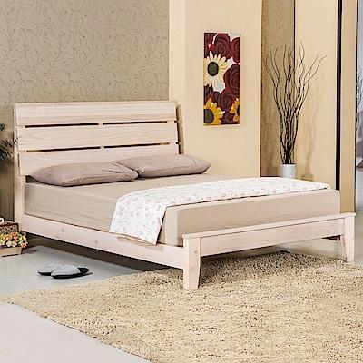 Homelike-雨澤床架組-雙人5尺-不含床墊