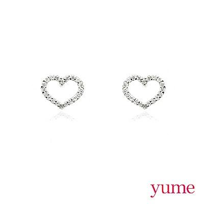 YUME - K金甜心晶鑽耳環