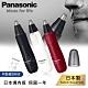 【日本國際牌Panasonic】日本製 電動修鼻毛器 修容刀 美容刀ER-GN11(日本進口) product thumbnail 1