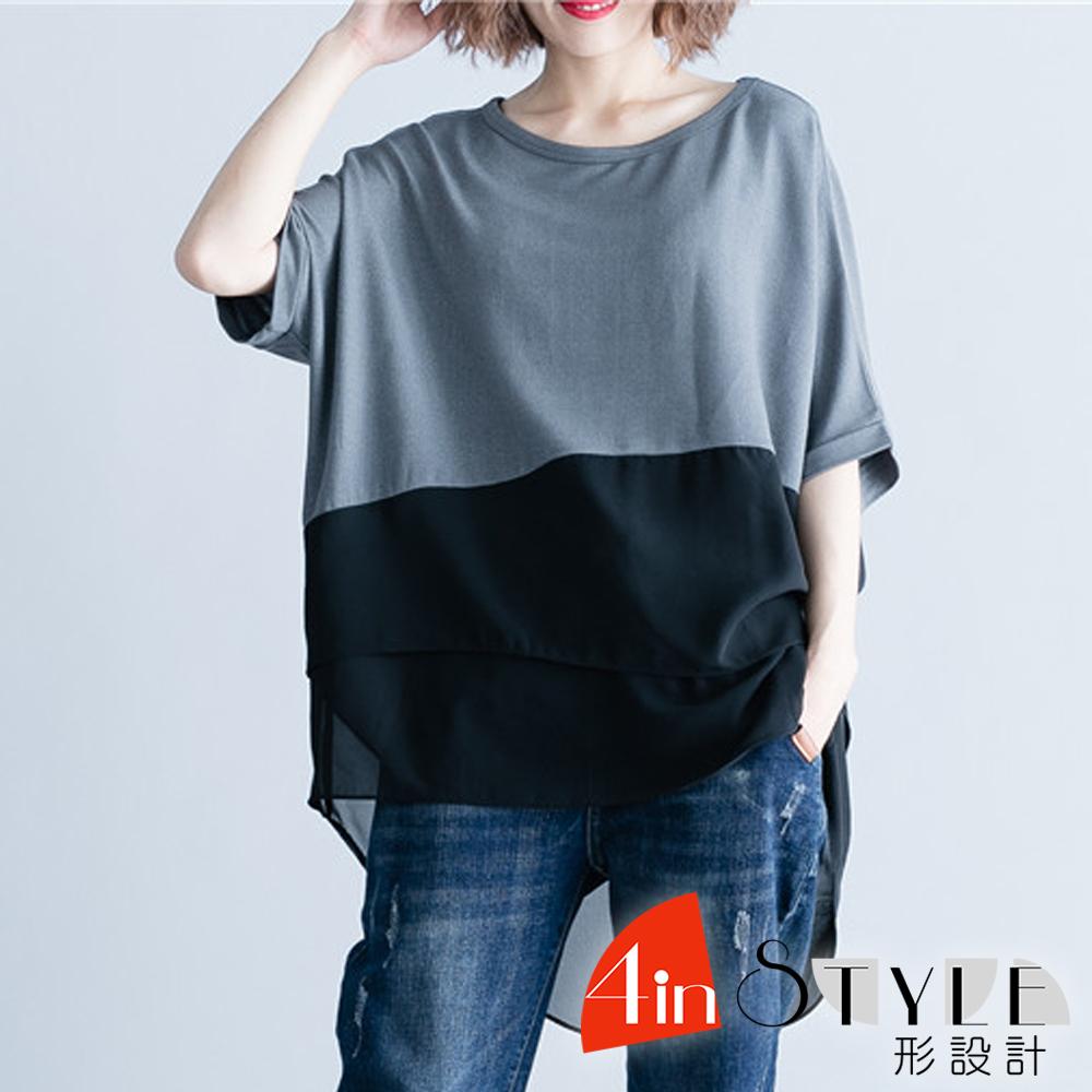 圓領撞色不規則拼接寬鬆T恤 (深灰色)-4inSTYLE形設計