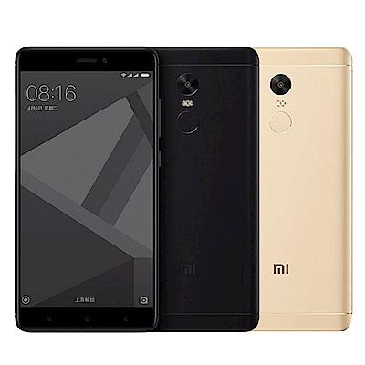 【福利品】小米 紅米 Note 4X (3G / 32G) 多彩金屬智慧型手機