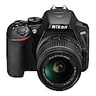 Nikon D3500 18-55mm KIT 變焦鏡組(公司貨)