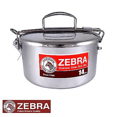 Zebra 斑馬 #304不鏽鋼兩用雙層便當盒-14公分