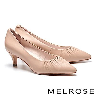 高跟鞋 MELROSE 抓皺造型素面全真皮尖頭高跟鞋-米