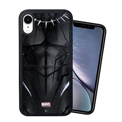 漫威授權 iPhone XR 6.1吋 黑豹電影版 防滑手機殼(帝查拉)