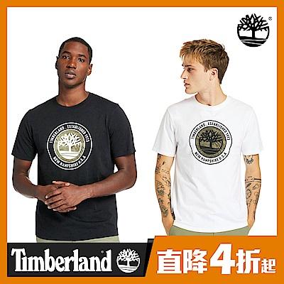 [限時]Timberland男款夏日熱銷LOGO圓領T恤(9款任選)