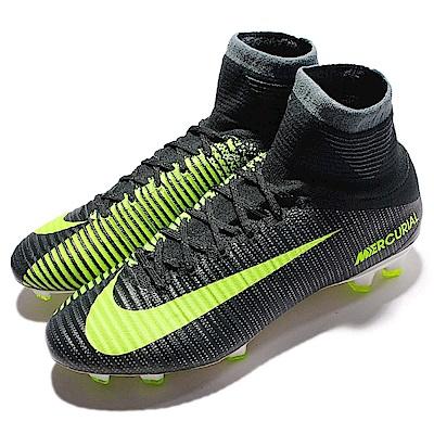 Nike Mercurial Superfly 男鞋